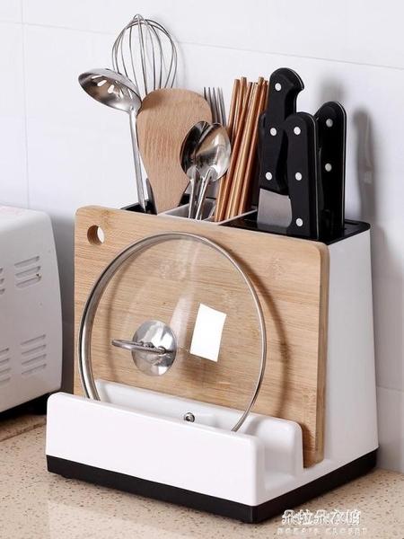 刀架 多功能刀架砧板一體廚房用品收納置物架放菜板 朵拉朵衣櫥
