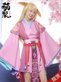 涂山蘇蘇cosplay服全套動漫紅紅漢服古裝女狐妖小紅娘cos服【聚可愛】【聚可愛】