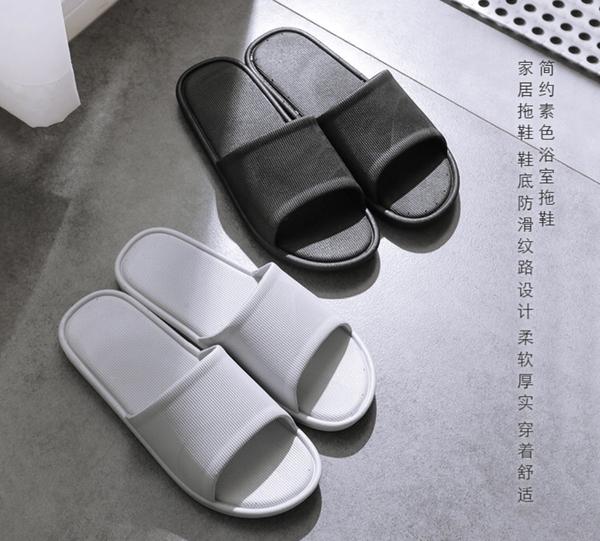 2407拖鞋男士室內情侶家居家用防滑軟底洗澡浴室拖鞋女夏天涼拖鞋