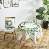 綠色植物圓桌布布藝桌布桌墊