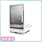 尚朋堂 微電腦 紫外線 四層 烘碗機【SD-4599】【德泰電器】