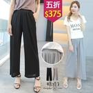 【五折價$375】糖罐子韓品‧純色坑紋造型縮腰口袋寬褲→預購(M/L)【KK7319】