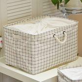 棉麻收納箱防水環保收納盒有蓋束口臟衣筐收納箱可折疊YQS 小確幸生活館