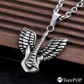 鋼項鍊 ATeenPOP 搖滾狂想曲 送刻字 翅膀 吉他項鍊