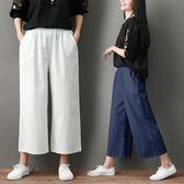 棉麻9分寬褲 XL-3L 獨具衣格