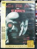 挖寶二手片-P01-503-正版DVD-電影【未來總動員】-布魯斯威利 布萊德彼特(直購價)