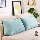 三角靠墊 居家抱枕靠墊 客廳沙發靠背墊 三角靠墊腰枕 飄窗護腰靠枕可拆洗T 12色 交換禮物