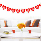 【BlueCat】紅色愛心雙喜喜字不織布拉花結婚旗幟 擺飾 派對旗 (10片)