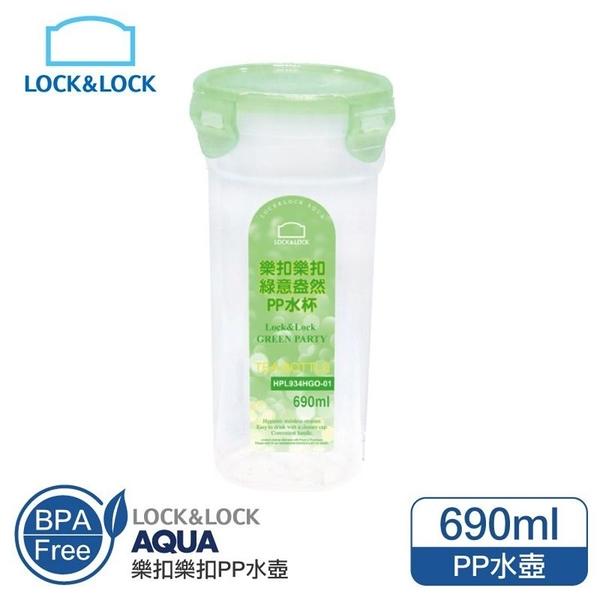 樂扣樂扣PP水杯690ML/ 無濾網/ 果凍綠(HPL934HGO-01)