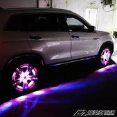 七彩汽車太陽能輪轂燈跑馬燈裝飾燈LED爆閃燈輪胎燈風火輪改裝燈  潮流前線