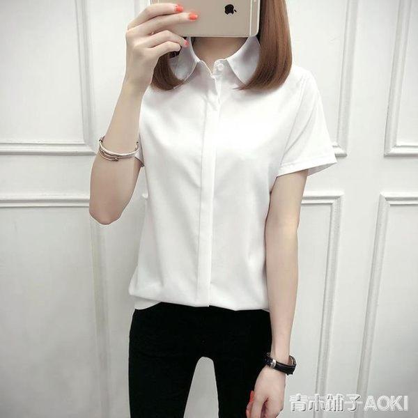 白襯衫女短袖胖MM200斤寬鬆特大職業裝ol工作服襯衣 青木鋪子
