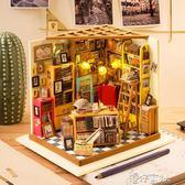 手工房模型製作益智玩具成人 DIY小屋創意生日禮品屋山姆書店 港仔會社