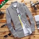 長袖襯衫 秋季白色條紋長袖襯衫男士韓版修身帥氣襯衣潮流男裝休閑寸衫衣服 霓裳細軟