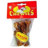 【 培菓平價寵物網】 《沛貝兒CHEWUES》 B-12 1.75吋純雞肉包裹迷你骨(6入)*1包