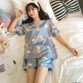 睡衣女夏季冰絲薄款兩件套裝夏天冰絲短袖韓版可愛學生ins家居服 聖誕鉅惠