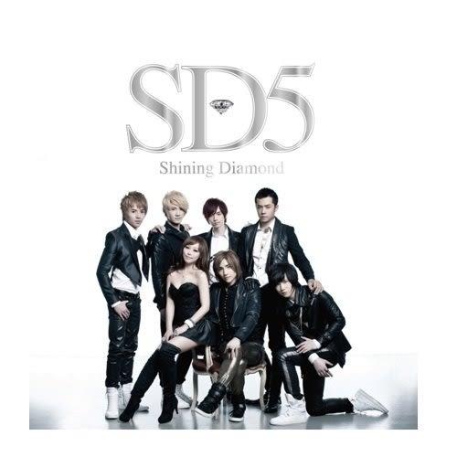 SD5 首張專輯CD (購潮8)