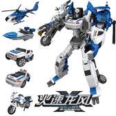 合金變形玩具金剛飛機汽車合體機器人模型 兒童男孩摩托警車組合  露露日記
