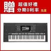 【缺貨】YAMAHA 山葉 PSR-S775 61鍵 電子琴 公司貨一年保固【另贈好禮/ S770 後續機種S-775】