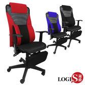 促銷~邏爵~669DZ  MIT艷陽3D護腰專利置腳台全網椅/電腦椅/辦公椅