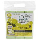 Clear可麗兒花香環保清潔袋 檸檬(大/45L) 3支/包 | OS小舖