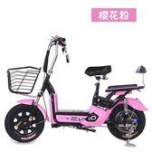 電瓶車WINEER電動車電動自行車48V成人代步車小型車 【七月特惠】LX