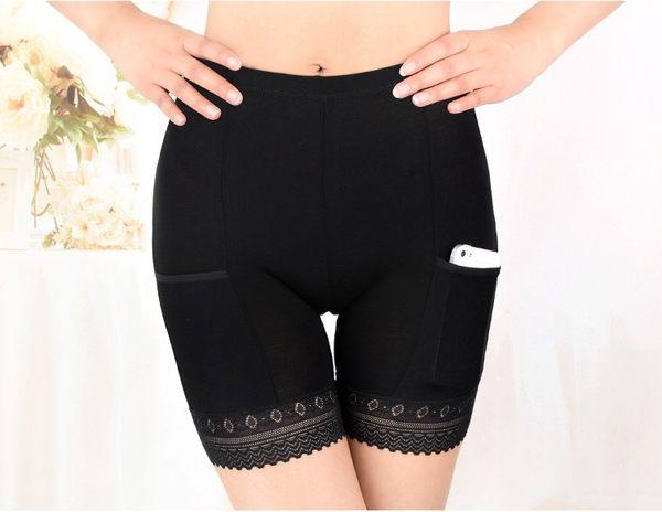 基本必備款 雙側暗袋防走光超彈蕾絲平口安全裤 (黑 白)二色售 11770013