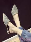 半拖鞋 流行拖鞋女外穿時尚尖頭包頭半拖夏百搭粗跟半托穆勒鞋潮