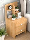 床頭櫃簡約經濟型多功能收納小櫃子簡易儲物櫃臥室邊櫃組裝置物櫃【全館八八折促銷】