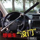 方向盤鎖小車車頭轎車把器汽車鎖具雙向報警龍頭車把車鎖防盜棒球igo   電購3C