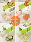 廚房用品切菜神器土豆絲切絲器刨絲器擦絲家用多功能切片刮絲擦子  (橙子精品)