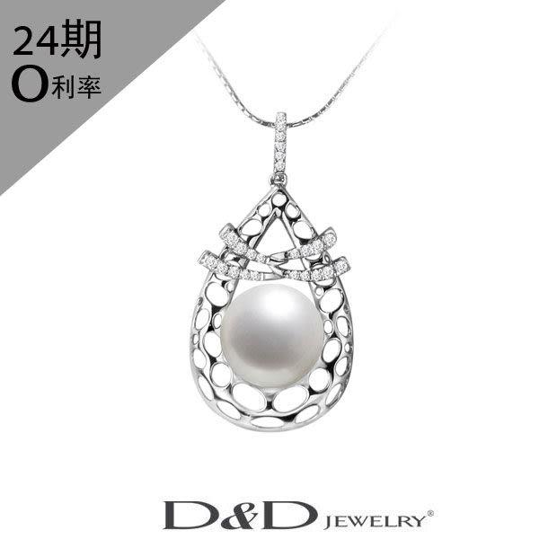 天然珍珠項鍊 10mm D&D 品牌精品 優雅甜心系列 ♥