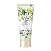 曼秀雷敦花園香氛護手霜-茉莉50g【愛買】