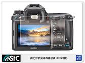STC 螢幕玻璃保護貼 (TYPE A) 適Pentax K5 K5II Fujifilm X-Pro1 Leica X1 X2 XE Casio TR50 TR60 Ricoh GR GRII CX4-6 GXR