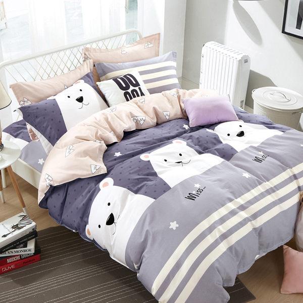 Pure One 奇爾大熊-單人極致純棉三件式床包被套組