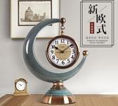 現代歐式月牙鐘錶復古座鐘客廳簡約台式靜音時鐘擺件-945-81(金屬陶瓷款)  JQ