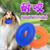 【全館】現折200寵物玩具狗磨牙玩具橡膠發聲玩具球金毛拉布拉多耐咬狗狗玩具