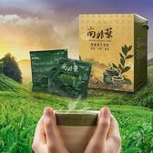 南非葉南非茶-健康養生茶飲 質純‧天然‧健康