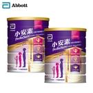 【新包裝】亞培小安素均衡完整營養配方1600g 2入