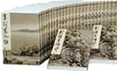 (二手書)金庸作品集(36冊合售)新修版