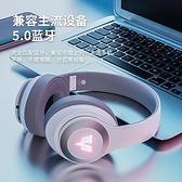 lesste藍芽耳機無線頭戴式耳麥運動降噪音樂男女生 青木鋪子「快速出貨」