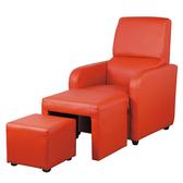 【YFS】約翰按摩用椅-69x120x97cm