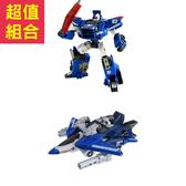 特價組合 TOMICA 緊急救援隊 藍色變形機器人+特警飛機_TW85727+TW85894