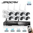 免運 Saqicam 8路 高清 WIFI監視器 960P*8 無線 監控攝影機套餐 主機NVR 升級天線 APP操控