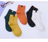 襪子 女 短襪船襪女純棉女襪低筒淺口女士襪子冬季隱形棉襪糖果色【全館鉅惠85折】