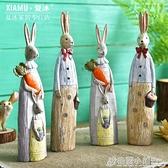 簡約歐式彩繪情侶兔子裝飾動物擺件設櫥窗店鋪裝飾品聖誕節日禮物ATF 秋季新品