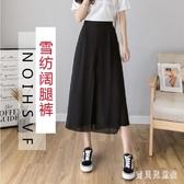 小個子穿搭闊腿褲 矮個子搭配嬌小雪紡寬褲 夏季新款韓版時尚裙褲 TR332『寶貝兒童裝』
