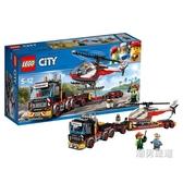 積木城市組60183重型直升機運輸車積木玩具xw