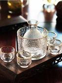 日式酒具 日式清酒壺套裝玻璃黃酒溫酒器燙酒壺家用一兩白酒杯咖啡錘紋金邊 非凡小鋪