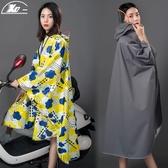 雨衣 斗篷雨衣女士時尚成人雨披戶外徒步旅游長款雨衣電動車單人雨披-凡屋