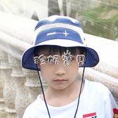 兒童帽子  男童輕薄海灘漁夫帽3-8歲大檐太陽遮陽孩盆帽潮兒童網帽 珍妮寶貝
